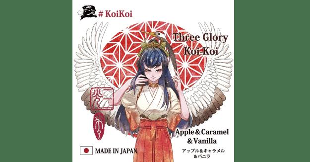 KOIKOI こいこい 三光 -Three Glory-